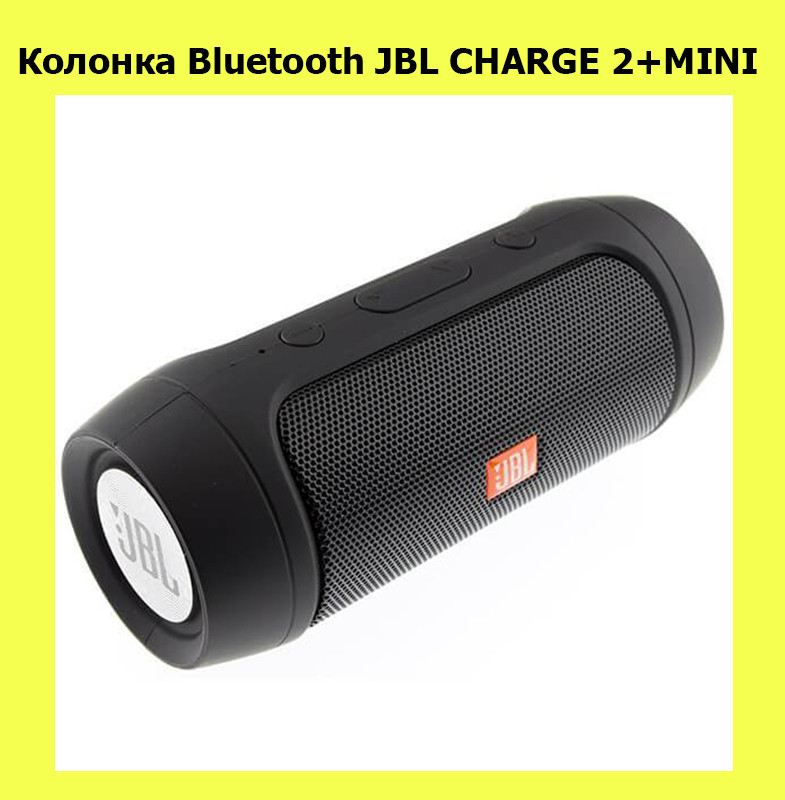 Колонка Bluetooth JВL CHARGE 2+ MINI