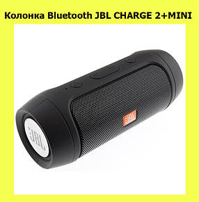 Колонка Bluetooth JВL CHARGE 2+ MINI, фото 2