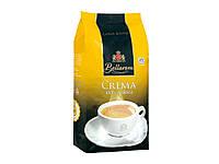 Кава в зернах Bellarom Crema 100% arabica 500 г