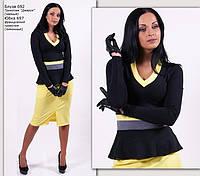 Лимонная юбка с карманами и разрезом спереди