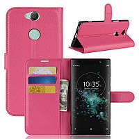 Чехол для Sony Xperia XA2 Plus / H4413 книжка PU-Кожа розовый