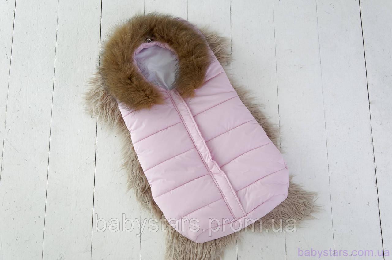Дутый конверт-мешок зимний Snowman, с опушкой из натурального меха, цвет розовый