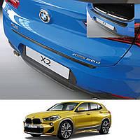 BMW X2 F39 2018+ пластиковая накладка заднего бампера
