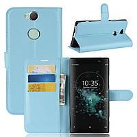 Чехол для Sony Xperia XA2 Plus / H4413 книжка PU-Кожа голубой