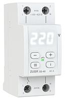 Реле напряжения ZUBR D2–63