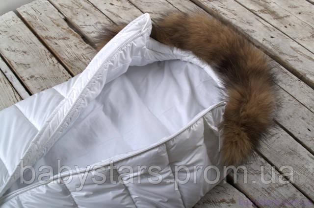 Конверт мешок зимний