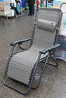 Шезлонг (раскладное кресло), производитель Китай