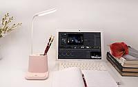 Подставка для канцелярии розовая с встроенной Led лампой, Підставка для канцелярії рожева з вбудованою лампою Led