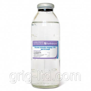 Кальция хлорида 10 % раствор, 200 мл