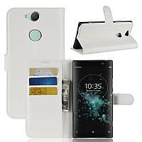 Чехол для Sony Xperia XA2 Plus / H4413 книжка PU-Кожа белый