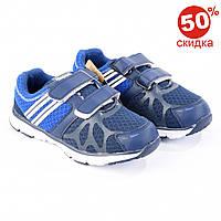 Фирменные кроссовки детские BEPPI 01033
