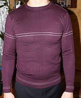 Мужской бордовый свитерок, М