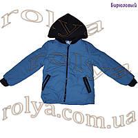Куртка 2446 детская для девочки