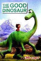 Карты детские (36 шт.) Хороший динозавр KR37