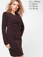 Женское бордовое платье из ангоры (3286 lp)