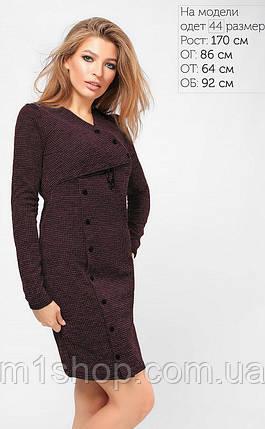 Женское бордовое платье из ангоры (3286 lp), фото 2