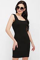 """Летнее женское черное облегающее платье, на широких бретельках """"Olivia"""""""