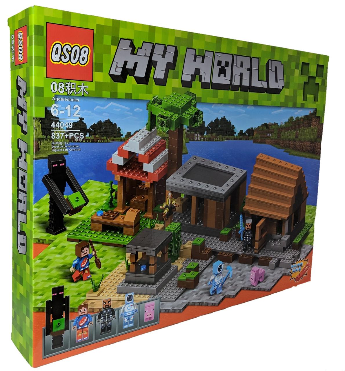 Конструктор My World 837 дет. ( копия Minecraft) 44049