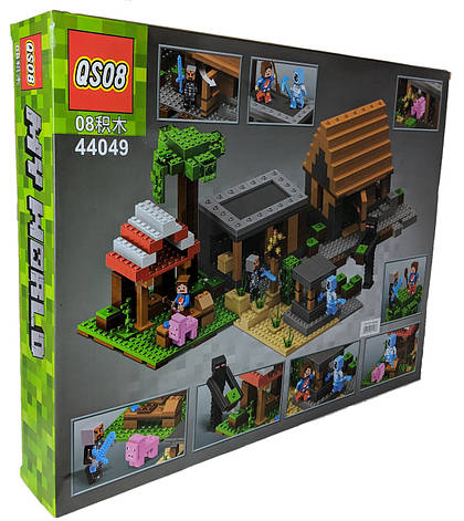 Конструктор My World 837 дет. ( копия Minecraft) 44049, фото 2
