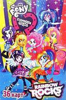 Карти дитячі (36 шт.) My little pony Rocks