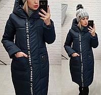 Куртка зима, модель  1003, цвет темно синий, фото 1