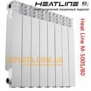 Радиатор биметаллический Heat Line Ecotherm 500 биметалл (облегченный, вес 1,28 кг)