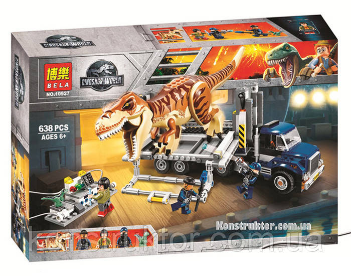 "Конструктор Bela 10927 ""Транспорт для перевозки Ти-Рекса"" 638 дет. Аналог Lego Jurassic World 75933"