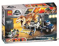 "Конструктор Bela 10927 ""Транспорт для перевозки Ти-Рекса"" 638 дет. Аналог Lego Jurassic World 75933, фото 1"