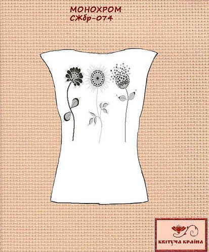 74396b52825f7f Заготовки на одежду Квітуча країна. Товары и услуги компании