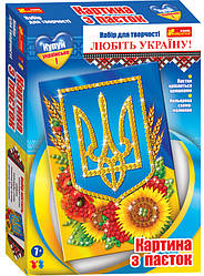 Набор для творчества Картинка из пайеток Украинский герб (15165006У)