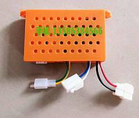 Блок управления 2.4GHz оранжевый 3 штекера  для детского электромобиля