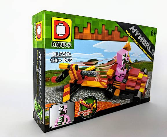 Конструктор My World 104 дет. ( копия Minecraft) DLP520-3, фото 2