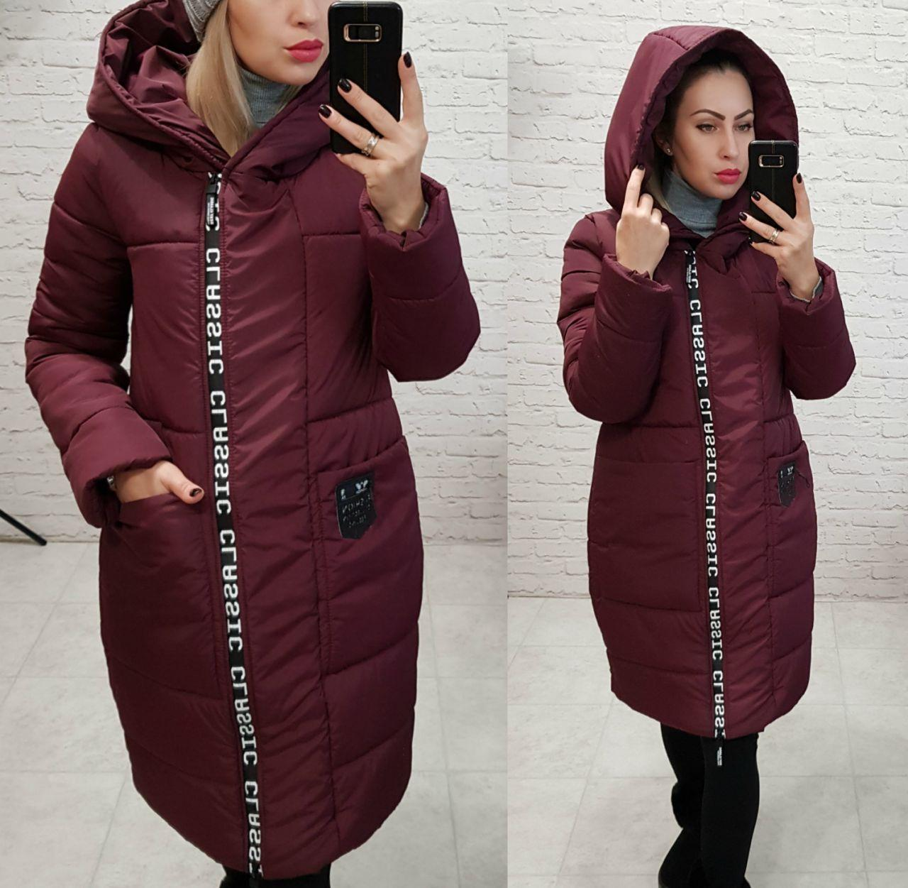 Куртка зима, модель  1003, цвет марсала