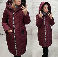 Куртка зима, модель  1003, цвет марсала, фото 1