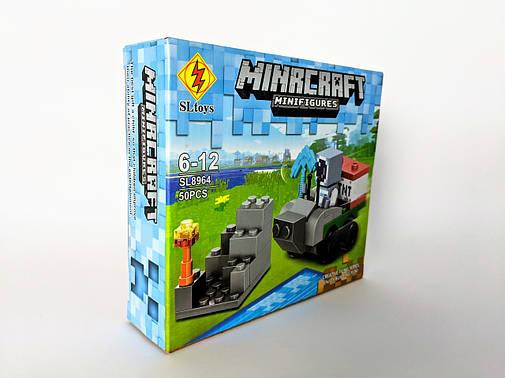 Конструктор My World 50 дет. ( копия Minecraft) SL8964-3, фото 2
