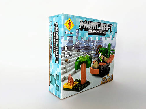 Конструктор My World 50 дет. ( копия Minecraft) SL8964-4, фото 2
