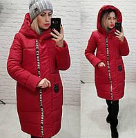 Куртка зима, модель  1003, цвет красный