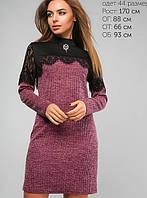 Женское ангоровое платье из двух тканей (3135 lp)