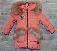 Куртка подросток  зима  (26-34)