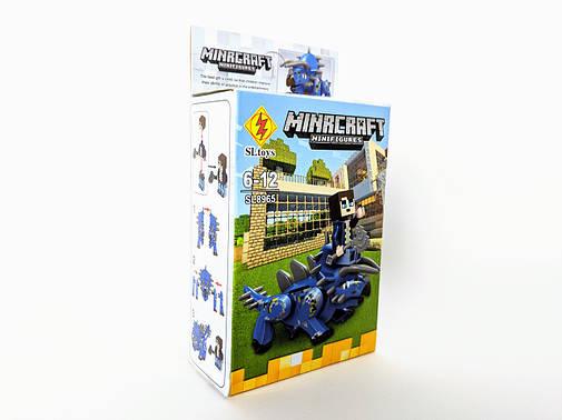 Конструктор My World ( копия Minecraft) SL8965-1, фото 2