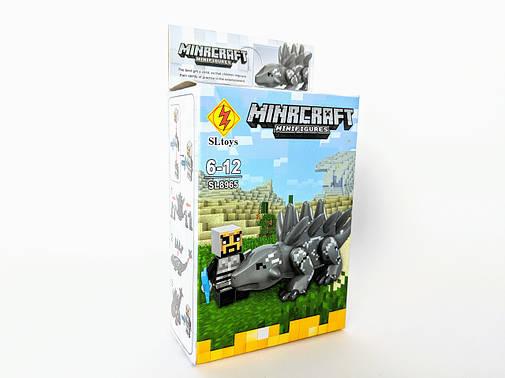 Конструктор My World ( копия Minecraft) SL8965-2, фото 2