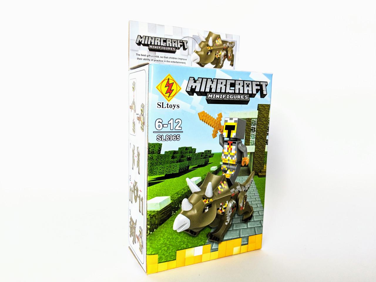 Конструктор My World ( копия Minecraft) SL8965-4