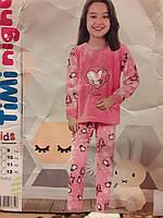 "Теплая пижама для девочки ""ТІМІ"" 9-10лет (махра с флисом)"