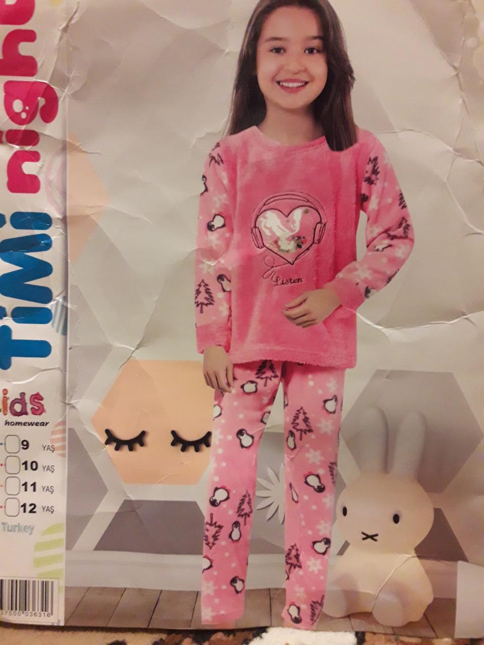 40f73ec38c37 Теплая пижама для девочки