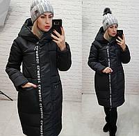 Куртка зима, модель  1003, цвет черный, фото 1