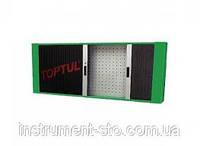 Полка для верстака 1560*200*603мм + 20 держателей TAAD1602 (Toptul, Тайвань)