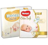Подгузники (Памперсы) Huggies Elite Soft размер 1ка и 2ка