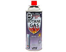 Газовый баллон 227 г синий с системой CRV VITA GB-0000