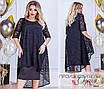 Платье вечернее два в одном микродайвинг+гипюр 54-56,58-60, фото 4