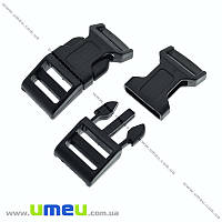 Застёжка-фастекс для браслетов выживания, 44х20х7 мм, Черный, 1 шт (ZAM-011138)